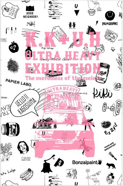 2014.7.19 リニューアル・プレオープン・パーティ featuring K.K. + U.H.