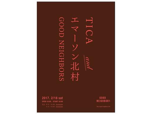 2017-2-18(土)TICA、エマーソン北村 ライブ決定!