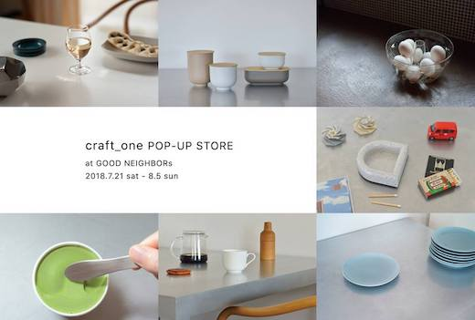 craft_one POP-UP STORE 2018.7.21 sat – 8.5 sun
