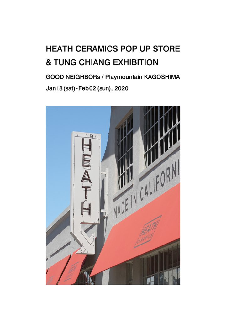 HEATH CERAMICS POP UP STORE & TUNG CHIANG EXHIBITION 2020.01.18(sat)-02.02(sun)