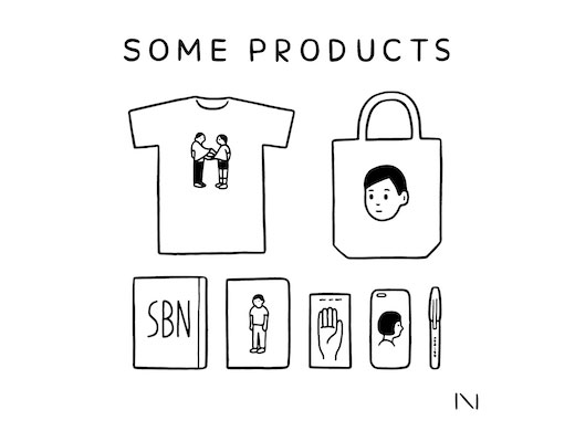 "2021.4.16.fri. – 5.23 sun. Noritake ""SOME PRODUCTS"""